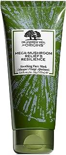 Dr. Andrew Weil for Origins Mega-Mushroom Skin Relief Face Mask 3.4 oz/ 100 ml
