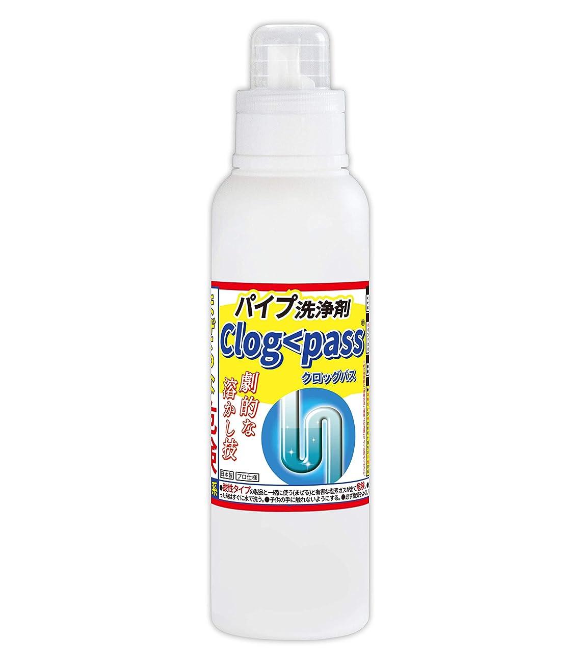 ボトル地域の注入パイプクリーナー クロッグパス 500g 液体タイプ 髪の毛など排水管の詰まりを溶かすパイプ洗浄剤 PP-C500