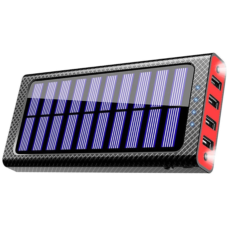 スリラー空洞写真を撮るTSSIBE モバイルバッテリー 24000mAh 大容量 ソーラーチャージャー 二個LEDランプ 四つ出力ポート 三つ入力ポート 赤
