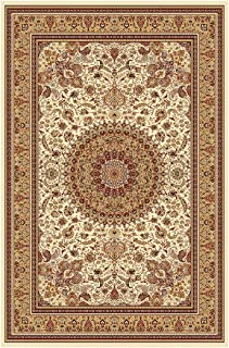 Dynasty Collection 5' x 7' Persian Carpet Area Rug - 1.5 Million Point, Tabriz Ivory