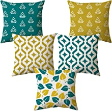 AEROHAVEN Set of 5 Multi Colored Decorative Hand Made Jute Cushion Covers - CC14 - (16 Inch x 16 Inch, Multicolor)
