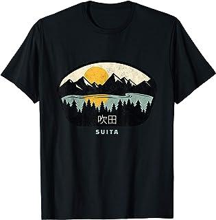 吹田ジャパン、吹田バケーションギフト SUITA Tシャツ