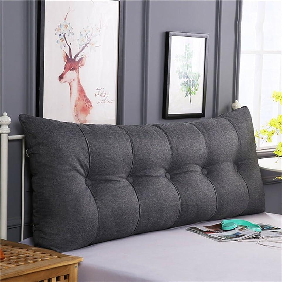 ゆるい気づく構築するC&L クッション| 2018新しい長方形のベッドのクッション三角ソファの背もたれのソフトケースベッドの枕洗える戻るクッション (色 : 3#, サイズ さいず : 100x60x20cm)