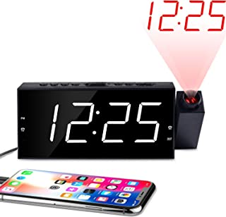 "OnLyee Projection Ceiling Wall Clock, Alarm Clock, 7"" LED Digital Desk/Shelf Clock with Dimmer, USB Charging, AC Powered and Battery Backup for Bedroom, Kitchen, Kids"