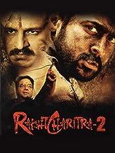 Rakta Charitra 2