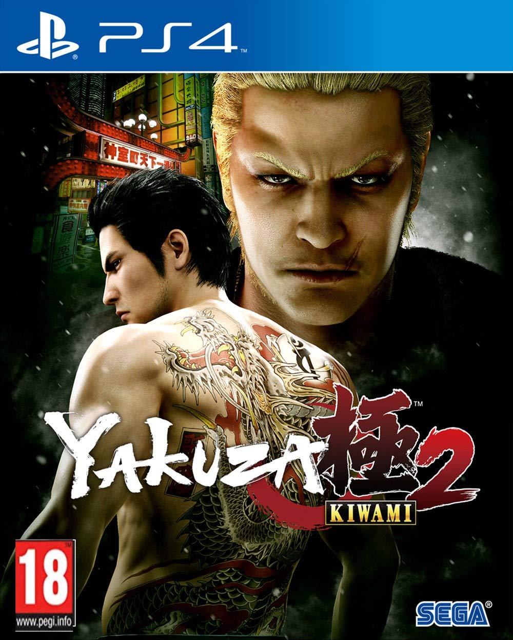 Yakuza Kiwami Max 90% OFF shipfree PS4 2