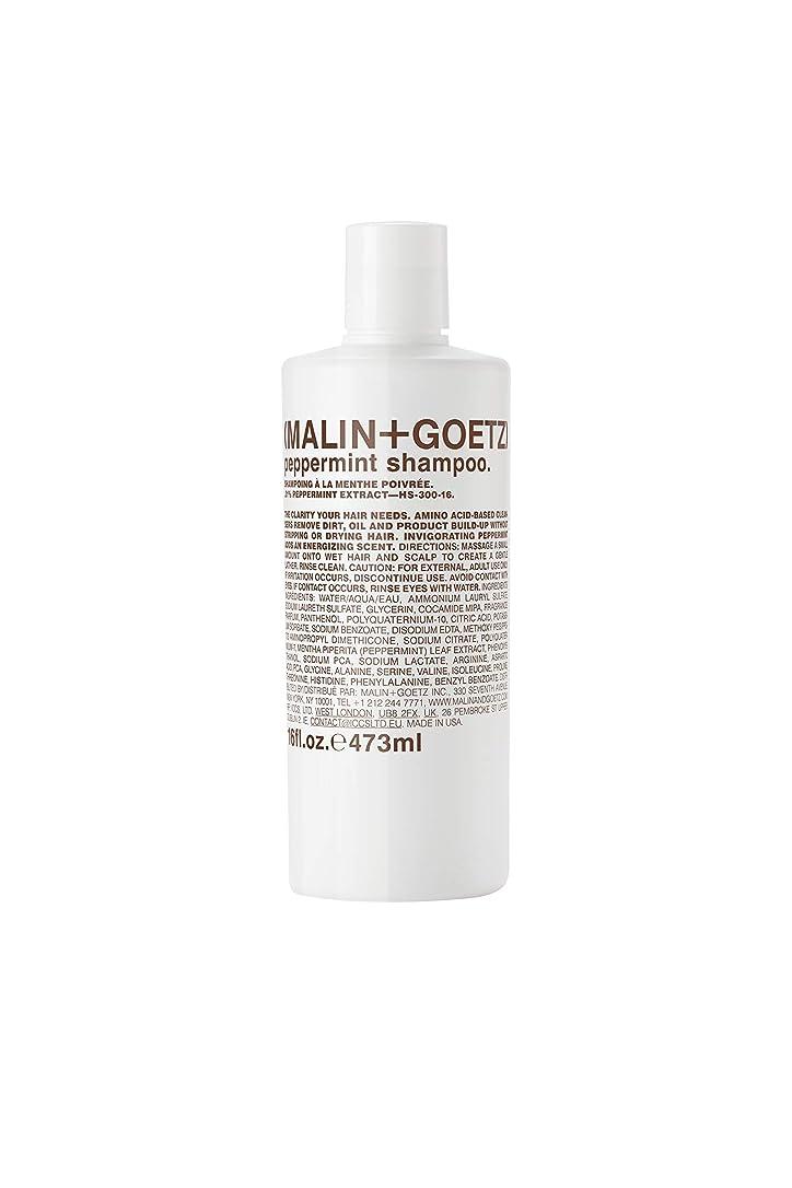 シリングマージン十分ですMALIN+GOETZ Peppermint Shampoo. 473ml/16oz並行輸入品
