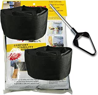 Padded Comfort Stilt Straps for Drywall, Painting - Fits Pentagon, Dura-Stilt, SurPro, GypTool, Marshalltown & More. Durable and Comfortable (Straps + Mixer)