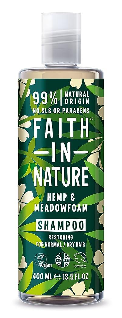 雪だるま切手社会学Faith in Nature Hemp and Meadowfoam Shampoo 400ml
