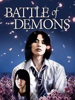 Battle of Demons