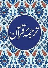 Best urdu literature meaning in urdu Reviews