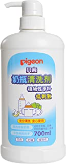 PIGEON 贝亲 奶瓶 清洁剂700ml MA27