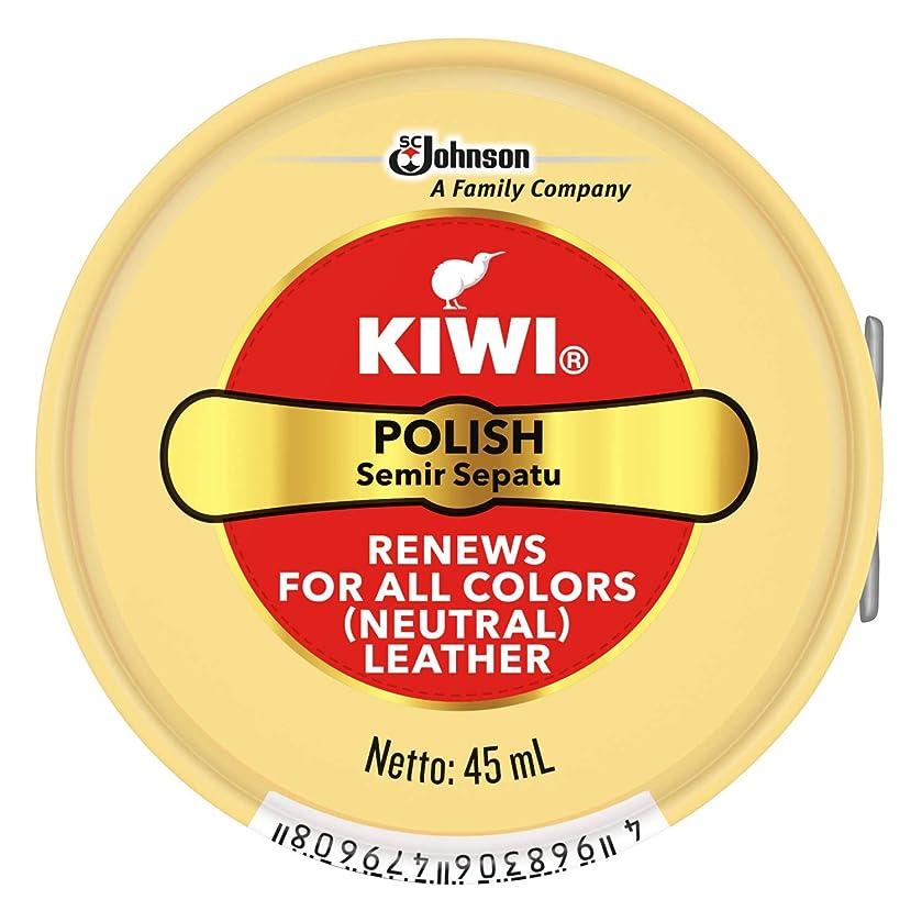 脚刺激するノーブルKIWI 油性靴クリーム 全色用 45ml
