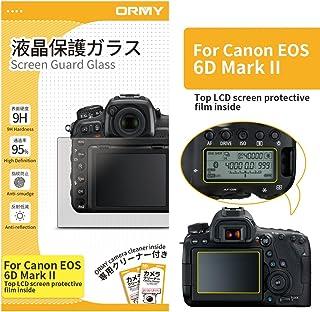 ORMY 0.3mm cámara Protector de pantalla para Canon EOS 6D Mark II