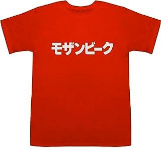 モザンビーク Mozambique T-shirts