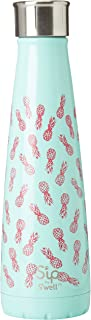S'well 200115462 15 oz Pineapple Bliss S'ip Insulated, Double-Walled Stainless Steel Water Bottle, 15oz