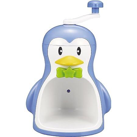 パール金属 手動 かき氷器 製氷 カップ付 クールズ ペンギン 日本製 D-1368