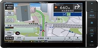 パイオニア カーナビ カロッツェリア 楽ナビ 7型ワイド AVIC-RW511 無料地図更新/フルセグ/Bluetooth/HDMI/USB/HD画質