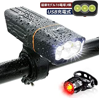 自転車 ライト ロードバイク 防水 LEDライト USB充電式 1200ルーメン 2600mAH 長時間 高輝度 懐中電灯 盗難防止 360度回転 ヘッドライト フラッシュ ゴムシート付き バッテリーインジケーター 三つモード 防災 点滅 緊急対応