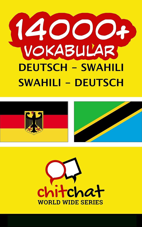 昼食ガラスマーチャンダイザー14000+ Deutsch - Swahili Swahili - Deutsch Vokabular (German Edition)