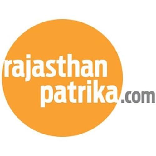 Rajasthan Patrika Hindi News