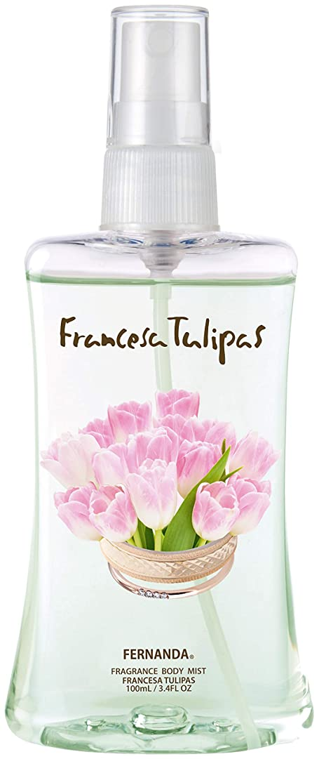 ポルトガル語絶壁あるFERNANDA(フェルナンダ) Body Mist Francesa Tulipas (ボディミスト フランセーザ チュリパス)