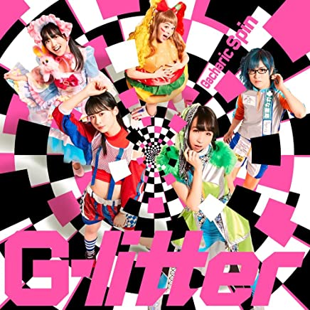 G-litter (初回限定盤Type-A)