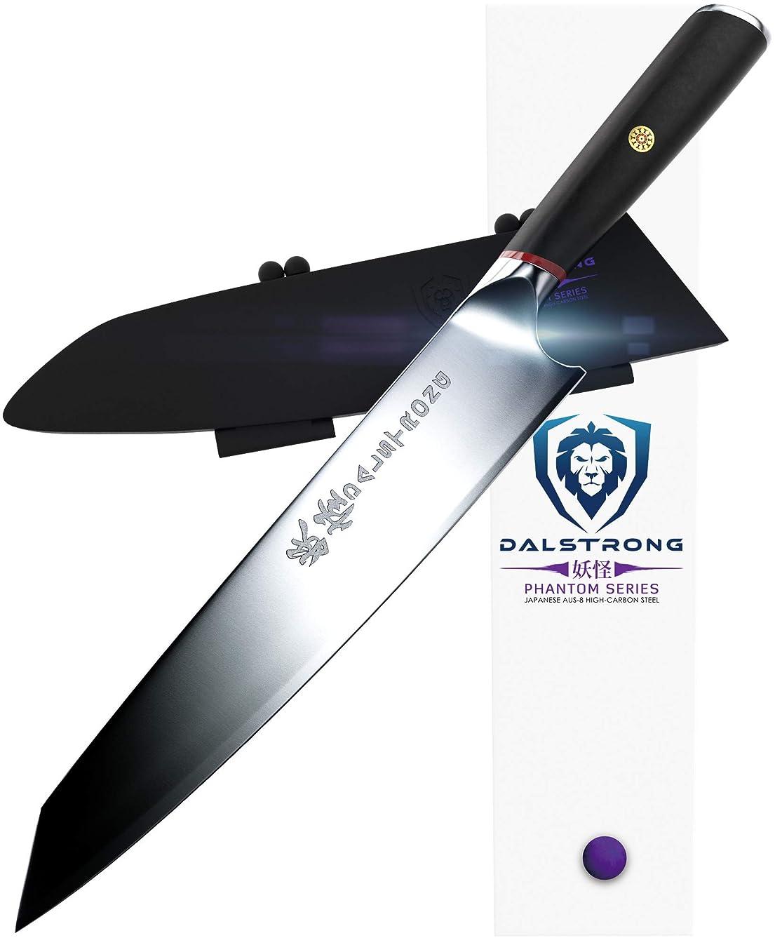 DALSTRONG Phantom Series - Japanese High-Carbon - AUS8 Steel - Sheath (9.5