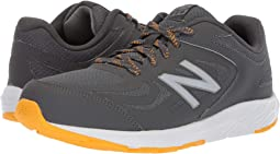 6c0f24b8e685 New balance kids kjcrzv1g big kid
