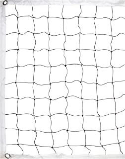 Juvale Volleyball Net Outdoor - Competition Volleyball Net Replacement with Carrying Bag, All Weather Volleyball Net for Indoor, Outdoor, Beach, Backyard, School, 3.4 x 31.5 Feet