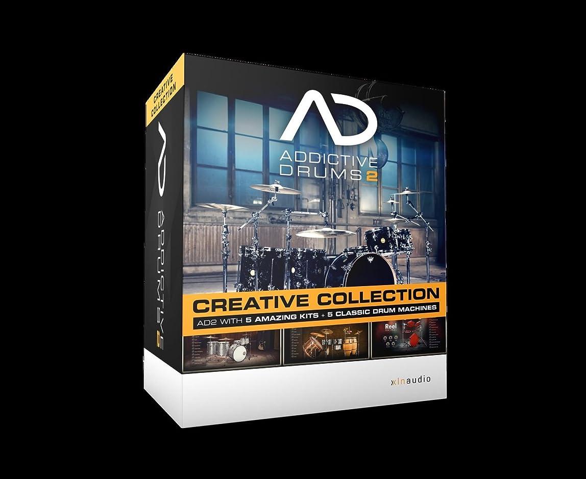 セッティングモールス信号ファーザーファージュ定番ドラム音源◆XLN Audio Addictive Drums 2 Creative Collection ADPAK 6点収録 バンドルセット◆並行輸入品ノンパッケージ/ダウンロード形式