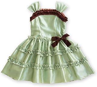 (キャサリンコテージ) Catherine Cottage子供服 PC546DR アースカラーフリルドレス