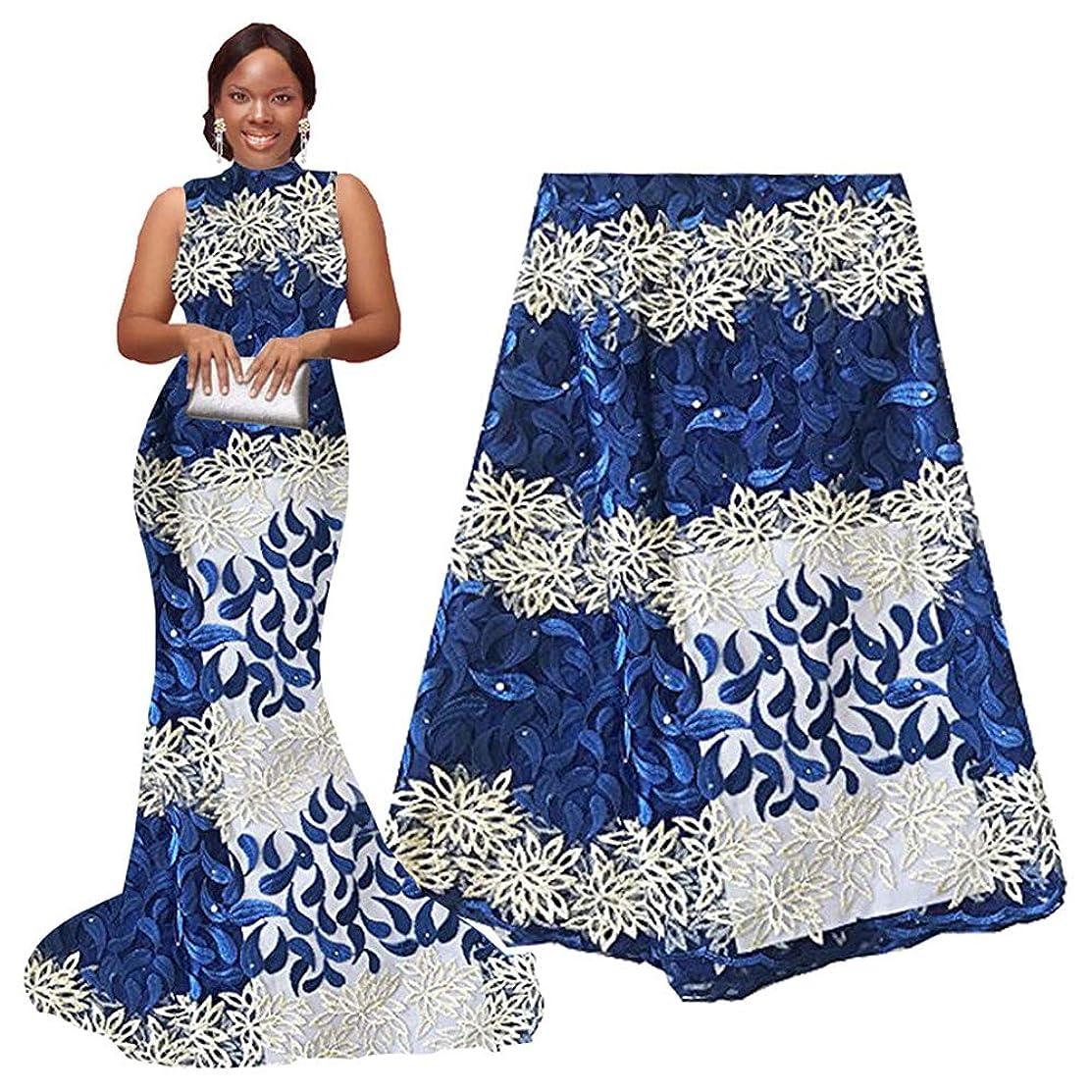 pqdaysun African Lace Fabric 5 Yards 2019 Nigerian Wedding Lace Wax Fabric Rhinestones Beading French Lace F50624 (Royal Blue)