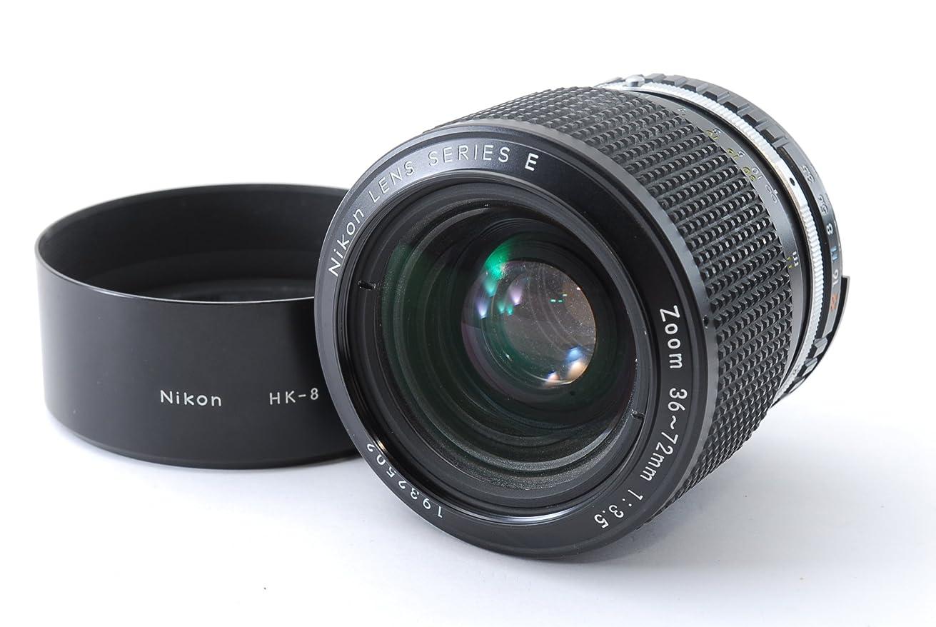 Nikon 36-72mm f/3.5 series E manual focus AIS lens