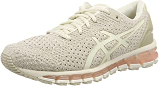 ASICS Gel-Quantum 360 Knit 2 Womens Running Trainers T890N Sneakers Shoes 200