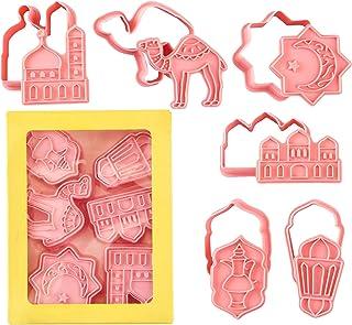 Nuolich Eid Mubarak Cookie Cutters 6PCS DIY Eid Cookie Stencils Ramadan Islamic Muslim Biscuit Mold Mosque, Lantern, Star,...