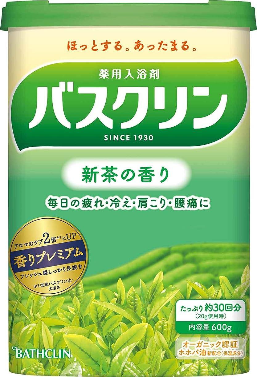 算術拮抗層【医薬部外品】バスクリン入浴剤 新茶の香り600g(約30回分) 疲労回復