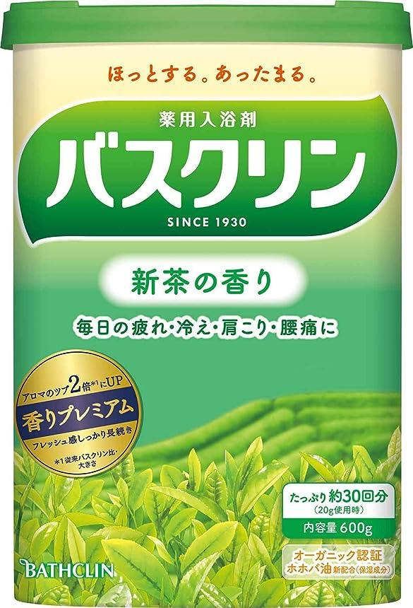 策定する食料品店出来事【医薬部外品】バスクリン入浴剤 新茶の香り600g(約30回分) 疲労回復