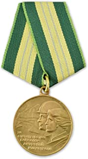 ロシア ミリタリーコレクション バイカル•アムール鉄道の建設 (賞、サイン バッジ、お土産、ラペルピン) コピー For Construction of the Baikal-Amur Railway (USSR award, Order, medal, souvenir, Lapel Pins) COPY