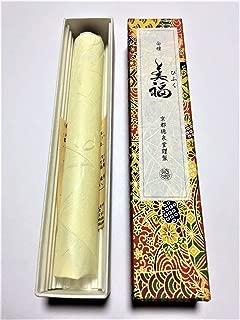 美福(びふく)線香 30本入り 天然材料のみで作った線香 化学物質、無添加の線香