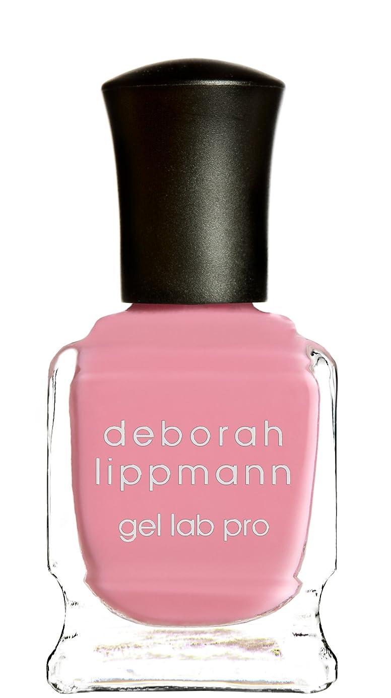 ファイバ投票歴史家[Deborah Lippmann] デボラリップマン ポリッシュ ピンク系 15mL (ビューティースクール ドロップアウト)
