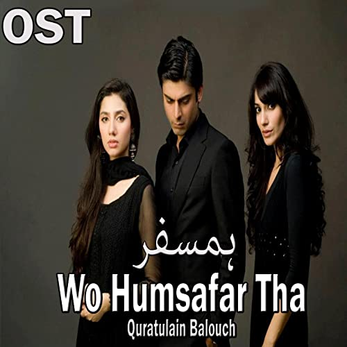 humsafar by quratulain baloch mp3