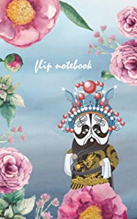 Notebook: Farewell My Concubine Flipbook (Chinese traditional graphic color design)