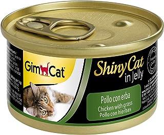 جيمبورن شايني كات غذاء طبيعي رطب للقطط بالدجاج والاعشاب ، 70 غم