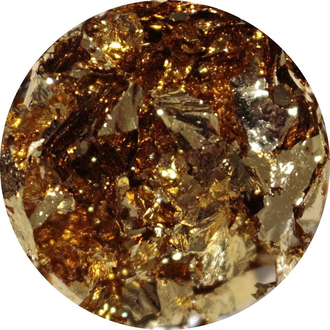 マリナー電池鉱石MATIERE(マティエール) ホイルフレーク ゴールド
