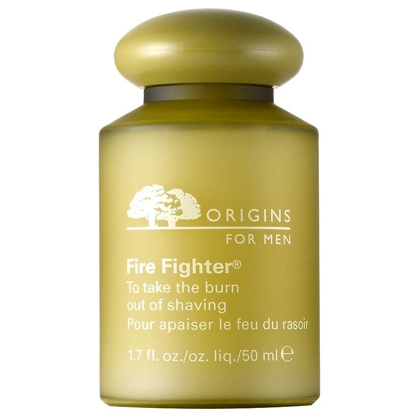 書き込み贅沢なわがままシェービング50ミリリットルのバーンアウトを取る起源火災ファイター (Origins) (x6) - Origins Fire Fighter? To Take The Burn Out Of Shaving 50ml (Pack of 6) [並行輸入品]