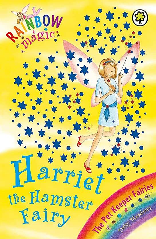 元に戻すモーショングレードRainbow Magic: Harriet the Hamster Fairy: The Pet Keeper Fairies Book 5