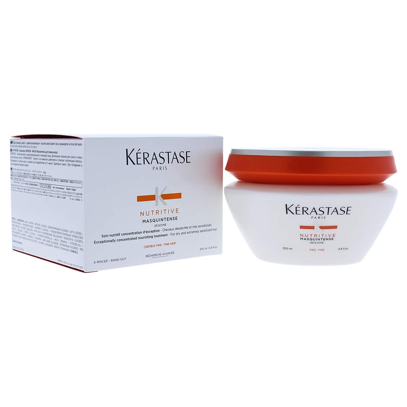 蓄積する値拮抗Kerastase Masquintense Fine 200 ml (6.8 oz.) (並行輸入品)