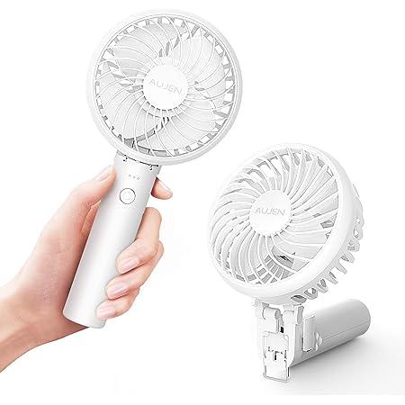 携帯扇風機 Aujen usb ミニファン 充電式 手持ち扇風機 小型 卓上扇風機 2600mAh モバイルバッテリー内蔵 スタンド機能 ホワイト