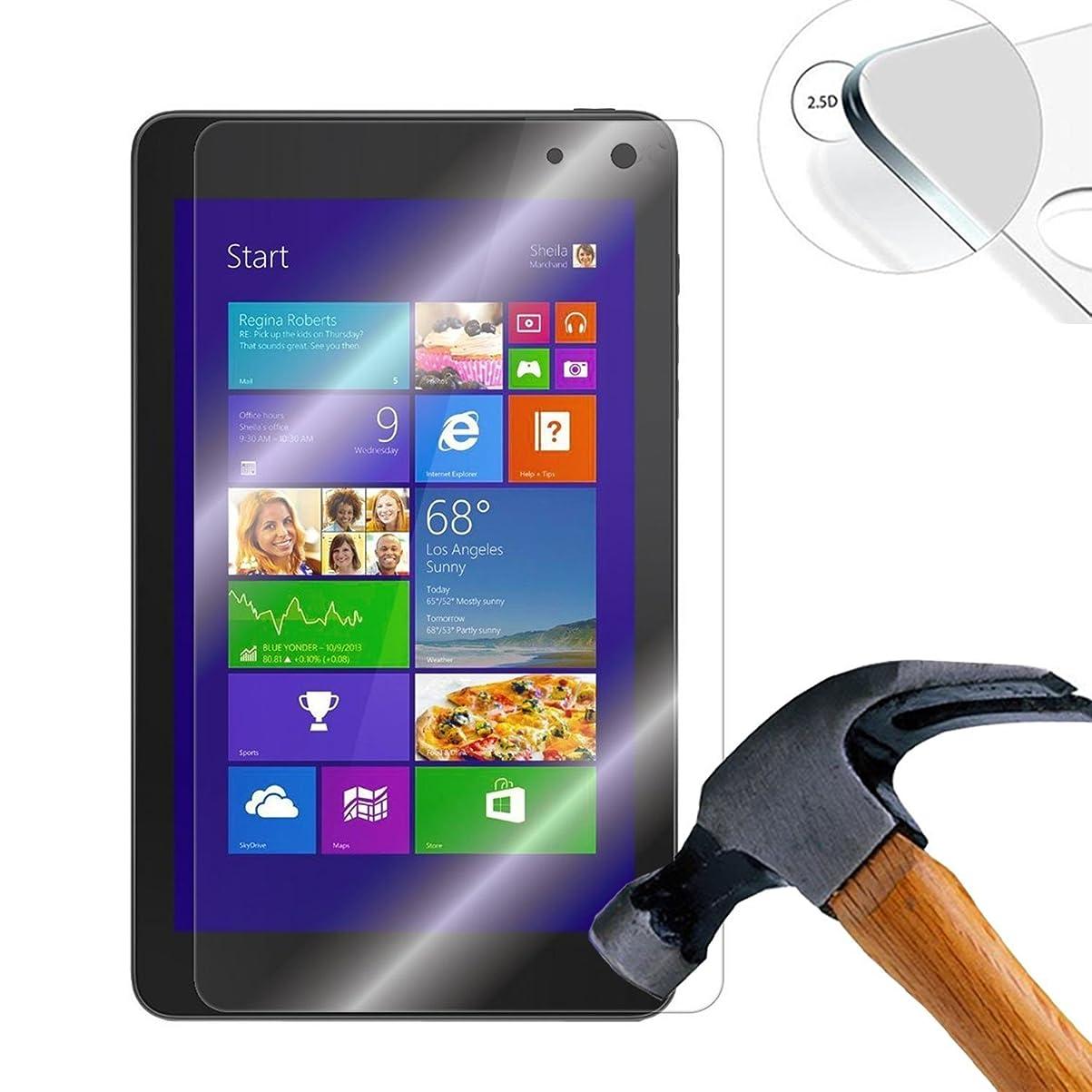 証明書家族農業【Lusee】 強化ガラススクリーンプロテクター Dell Venue 8 Pro 用 プレミアムスクリーンプロテクター 0.3mm クリアー2.5D